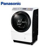 Panasonic 國際牌 日本製右開 洗脫烘變頻滾筒洗衣機 NA-VX73GR