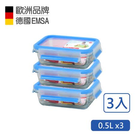 德國EMSA無縫玻璃保鮮盒3入組