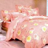 【Betrise紅粉菲菲】頂級100%雙人60支長絨棉四件式兩用被床包組