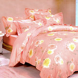 【Betrise紅粉菲菲】頂級100%雙人60支長絨棉四件式被套床包組