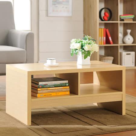 Yomei 經典設計優雅小茶几桌