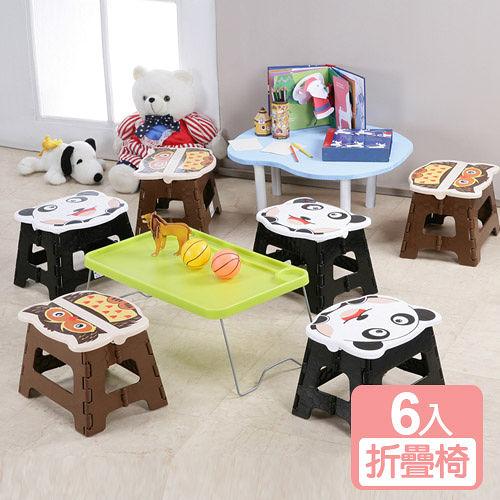《真心良品》貓頭鷹遇到熊貓可收摺疊椅(6入)