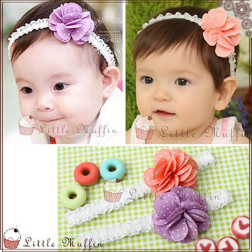 韓組 粉紫點點山茶花蕾絲 髮帶 嬰兒寶寶 假髮 髮帶 髮飾 髮束