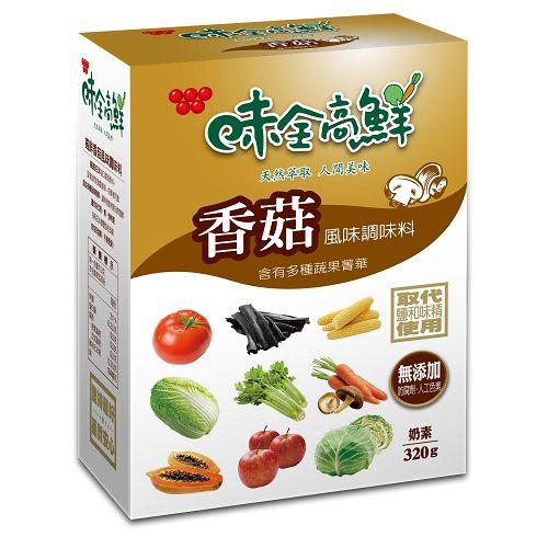 ★買一送一★味全高鮮高香菇風味調味料320g
