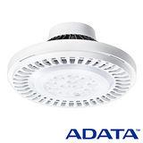 威剛 ADATA AR111 12W LED 投射燈 白/黃光 1入