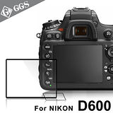 GGS第四代LARMOR金鋼防爆玻璃靜電吸附相機保護貼-NIKON D600/D610專用