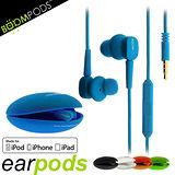 BOOMPODS earpods MFI apple認證三鍵線控耳機-附捲線收納盒