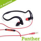 Avantree Panther 防水後掛式iPhone線控運動耳機