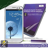 美國Green Onions Oleophobic Samsung Galaxy S3 抗油水保護貼