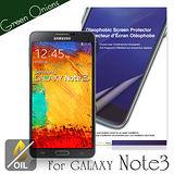 美國Green Onions Oleophobic Samsung Galaxy Note3 抗油水保護貼