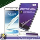 美國Green Onions Oleophobic Samsung Galaxy Note2 抗油水保護貼