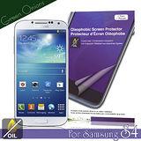 美國Green Onions Oleophobic Samsung Galaxy S4 抗油水保護貼