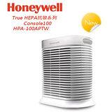 Honeywell HAP-100APTW True HEPA抗敏系列 Console100 空氣清淨機