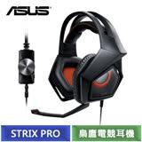 (福利品) 華碩 ASUS STRIX PRO 梟鷹電競耳機