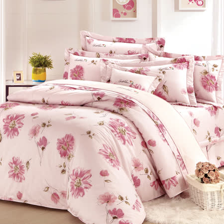 Arnold Palmer-雙人 40紗精梳棉床罩七件組