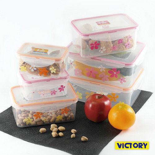 【VICTORY】長形扣式食物密封保鮮盒6件組合包(2.5L+1.3L+0.5L)