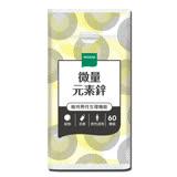 【薇達WEDAR】微量元素鋅(60顆/瓶)