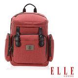 ELLE HOMME 新款上市 米蘭精品魅力II後背包可入13-14寸筆電-橘紅EL83825-41