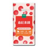 【薇達WEDAR】血紅素鐵(60顆/瓶)