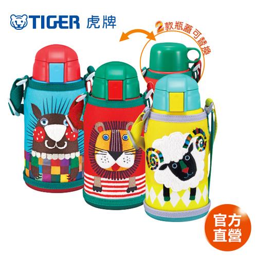 【TIGER 虎牌】600cc動物造型童用保溫保冷瓶_2用頭(MBR-S06G)