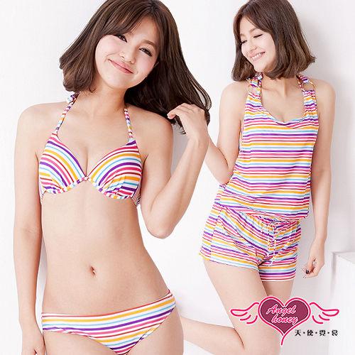 【天使霓裳】陽光彩漾 三件式泳衣比基尼(彩)