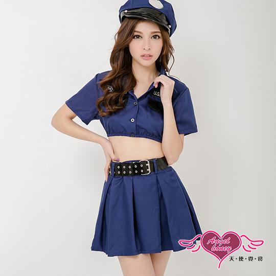 【天使霓裳】 遐想誘愛 警察制服 角色扮演服(藍)