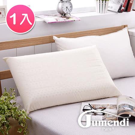 【法國Jumendi-純淨宣言】大尺寸AA級蜂巢平面天然乳膠枕-1入