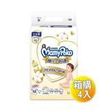滿意寶寶 Mamy Poko 白金級-極上呵護 M (62x4包)