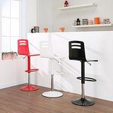 《BuyJM》威廉斯吧檯椅/高腳椅(3色可選)
