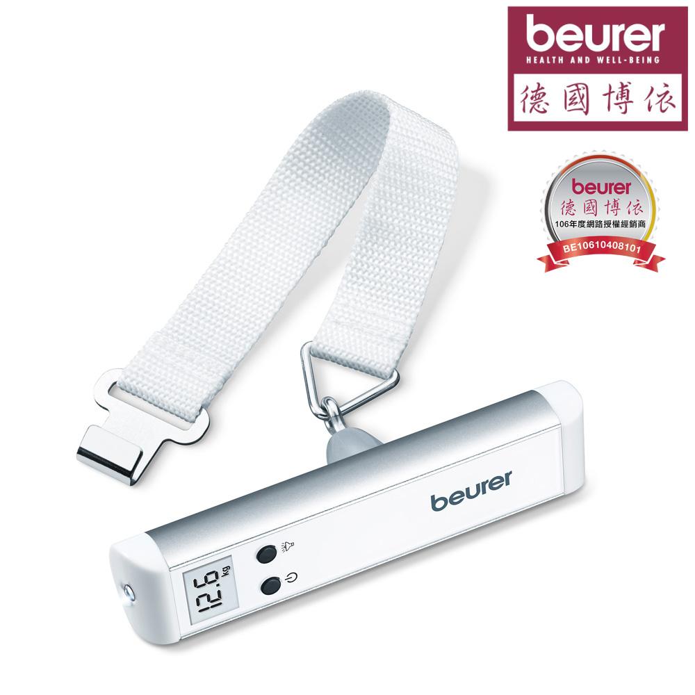 德國博依beurer-行李秤重計 LS10 / LS-10