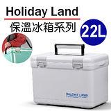 日本伸和假期冰桶-白-22L