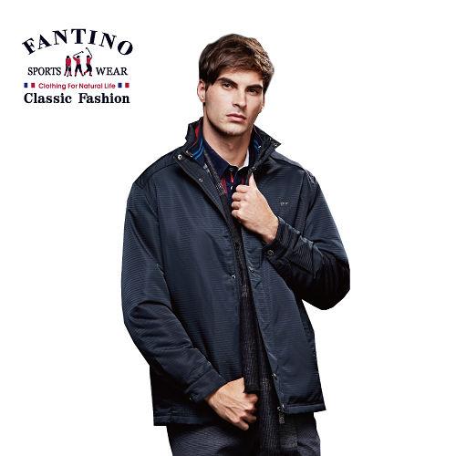 【FANTINO】男裝 冬天必備保暖風衣外套(丈青)445109