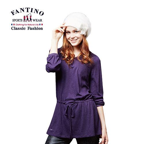 【FANTINO】女裝 修飾身型鬆緊設計女款長版棉衫 (紫) 481107