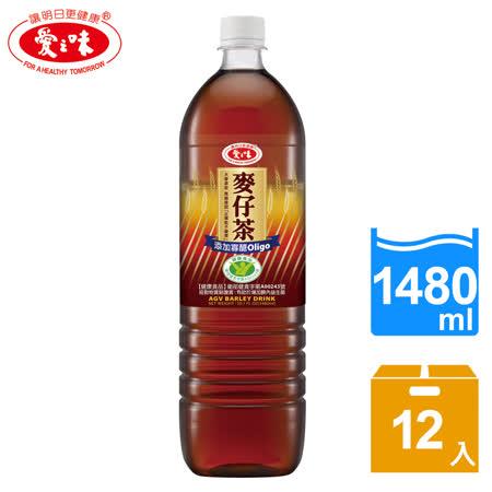 【愛之味】 麥仔茶1480ml(12入/箱)