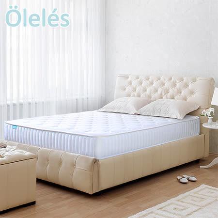 Oleles 歐萊絲 硬式彈簧床墊-雙人