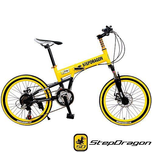 【StepDragon】SMS-H101 小悍馬 日本Shimano 20吋21速折疊車