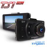 Trywin TS1 pro 1080p Full HD 行車紀錄器 - (內含8G卡)
