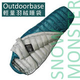 【Outdoorbase】Snow Monster-頂級羽絨保暖睡袋法國白鴨絨FP700+UP loft Premium Duck 極輕量羽絨睡袋 登山 露營 -OB-24530(孔雀綠/800g)