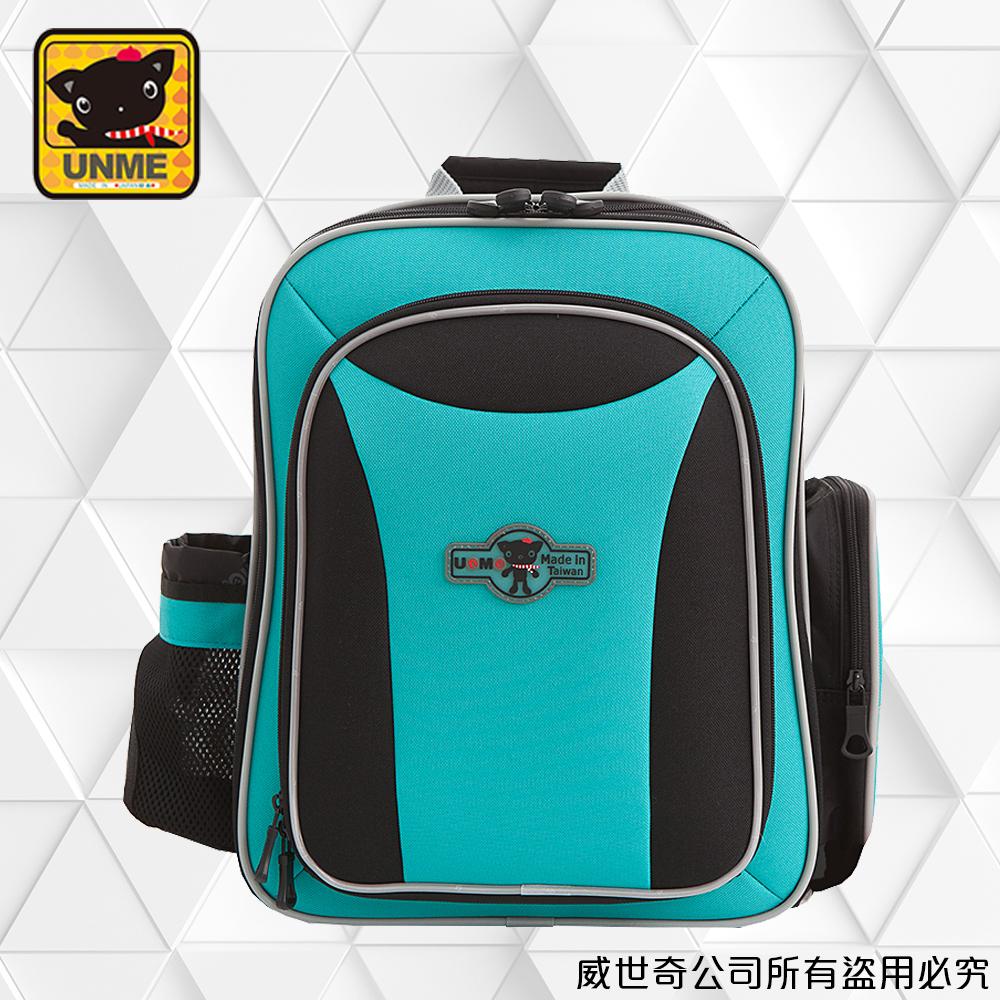 【UNME】輕量護脊書包 中高年級適用(3329綠色)