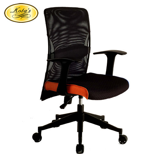KOTAS  亞瑟高背網布護腰辦公/電腦椅-橘