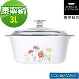美國康寧 Corningware 3L方型陶瓷康寧鍋 花漾彩繪
