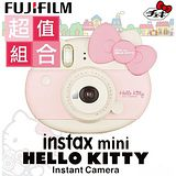 Fujifilm instax mini HELLO KITTY 40周年 拍立得相機 恆昶公司貨 保固一年超值套餐