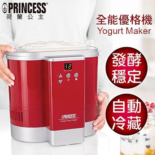《PRINCESS》荷蘭公主冷藏優格機-紅色(493901)