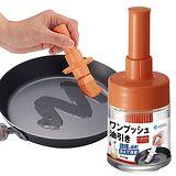 日本ASVEL按壓式調味油刷玻璃罐