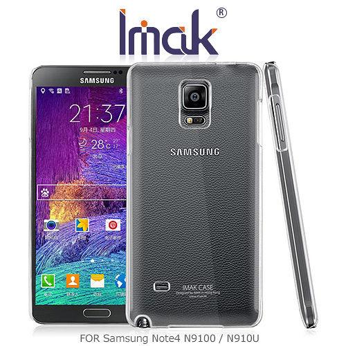 IMAK Samsung Note4 N9100/N910U 羽翼II水晶保護殼