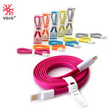 VOJO+ Micro USB 彩色傳輸扁線-1.2M