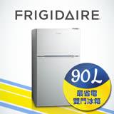 美國富及第Frigidaire 90L節能雙門冰箱 (福利品)