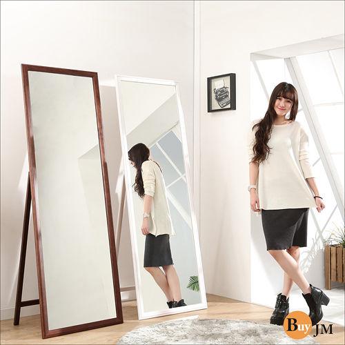~BuyJM~實木超大 兩用穿衣鏡 立鏡 壁鏡 高180寬60公分