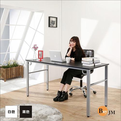 ~BuyJM~低甲醛仿馬鞍皮面160公分穩重型工作桌