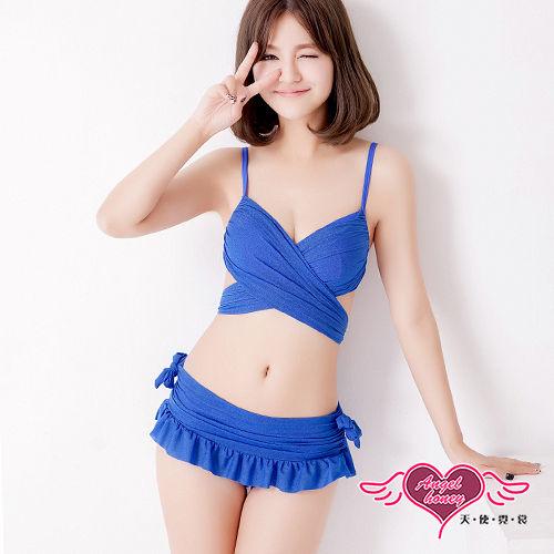 【天使霓裳】海洋風範 二件式泳衣比基尼(藍M~XL)